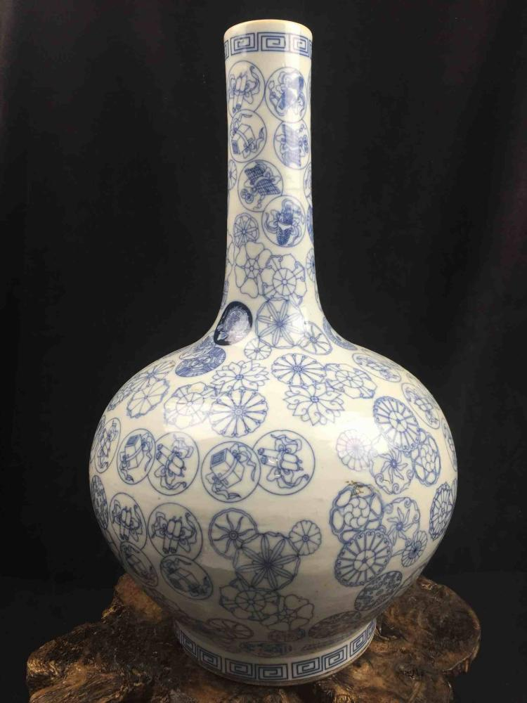 Chinese Blue & White Porcelain Vase