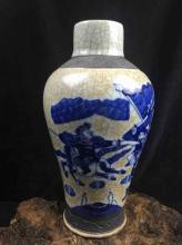 A Pair of Fine Chinese Porcelain Blue & White Vase