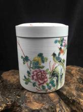 Fine Chinese Porcelain Box