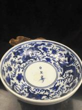 Chinese Blue & White Porcelain Plate