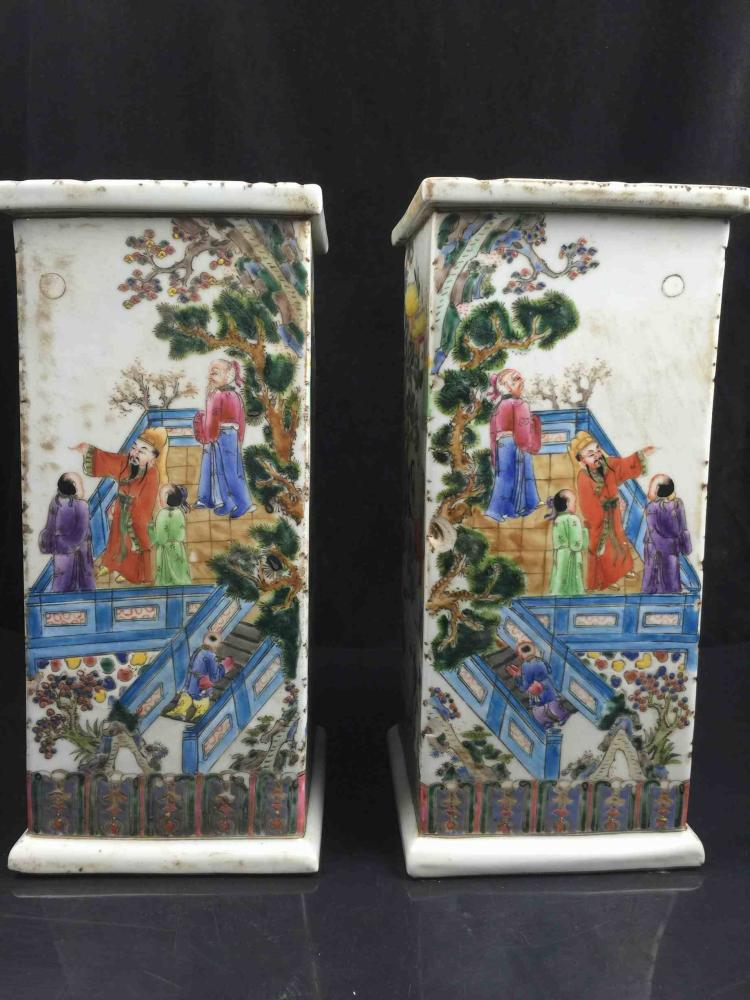 A Pair of Fine Chinese Porcelain Vase