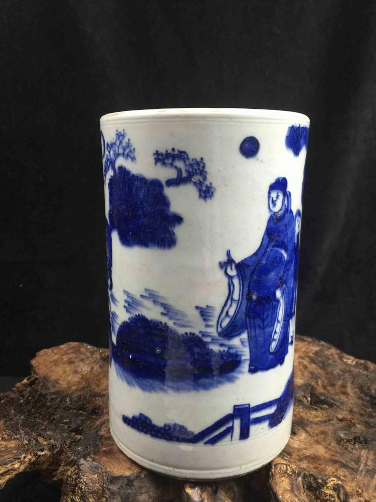 Fine Chinese Porcelain Blue & White Brush Pot