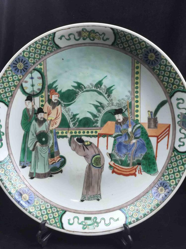 Chinese Famille Rose Porcelain Plate
