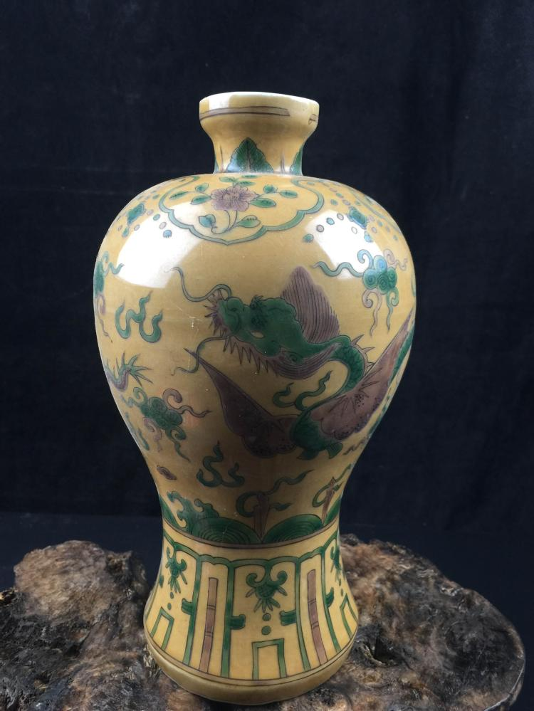 Chinese Famille Rose Porcelain Vase With Yellow Ground