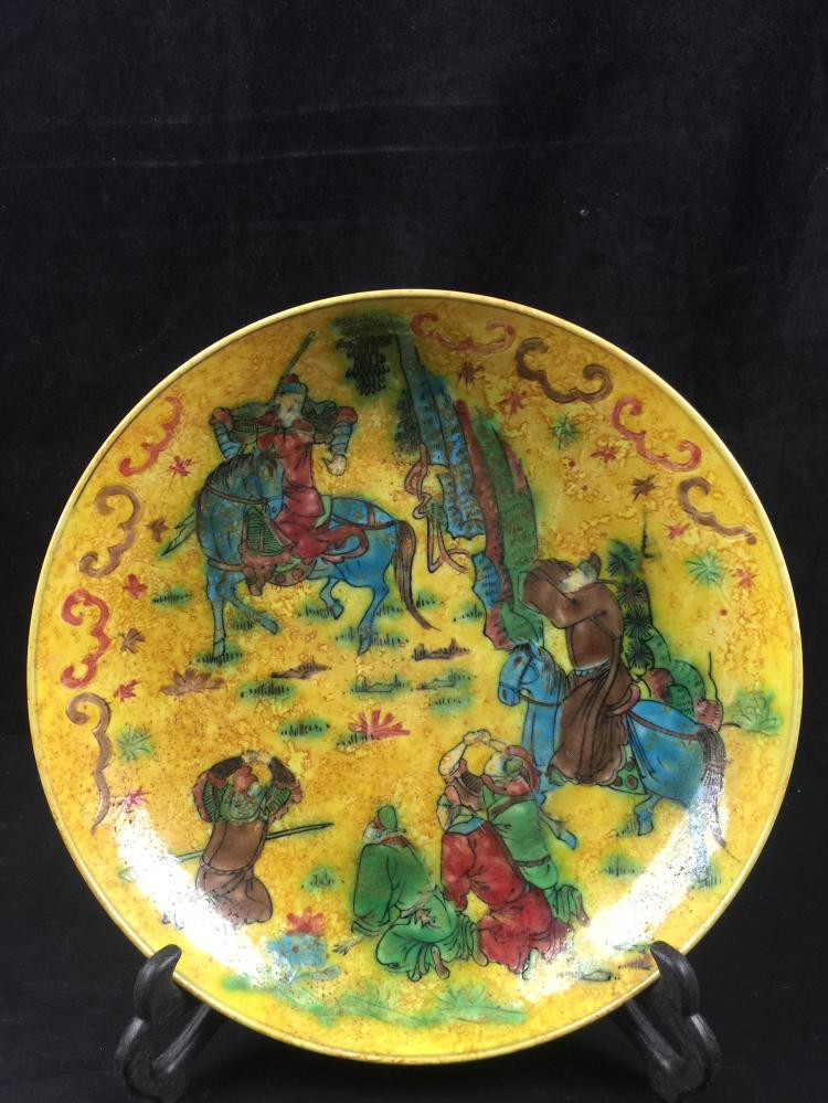 Chinese Famille Rose Porcelain Plate With Yellow Ground