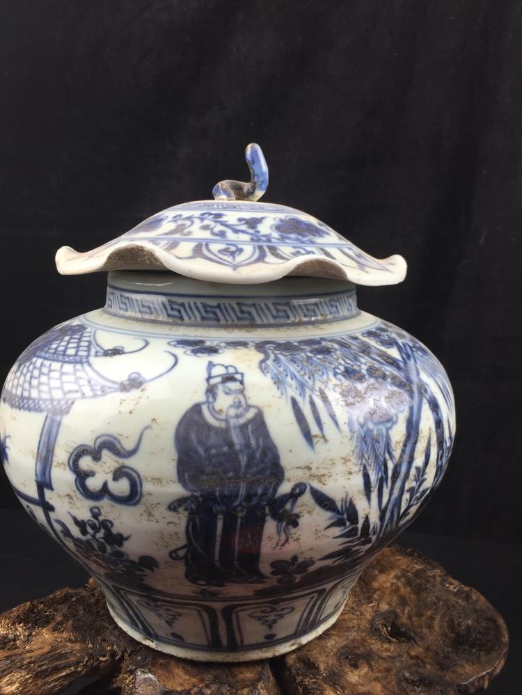 Chinese Porcelain  Blue & White Jar