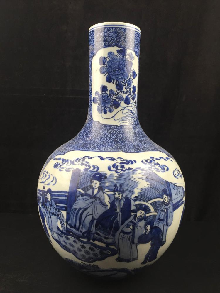 Chinese Porcelain  Blue & White Jar