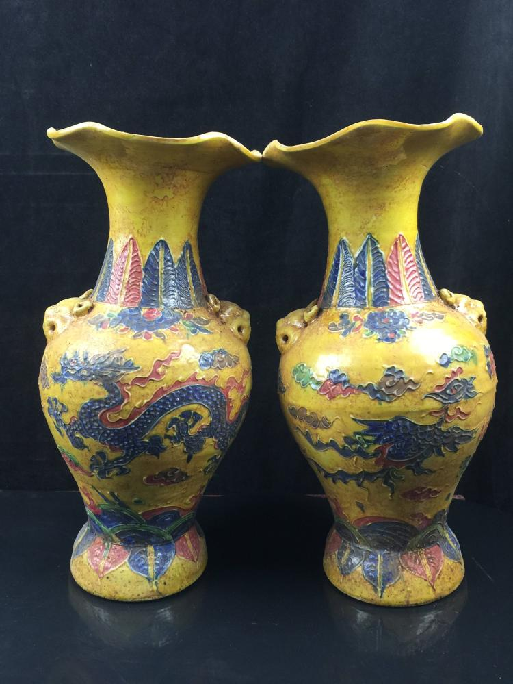 A Pair of Chinese Famille Rose Vase with Yellow Ground