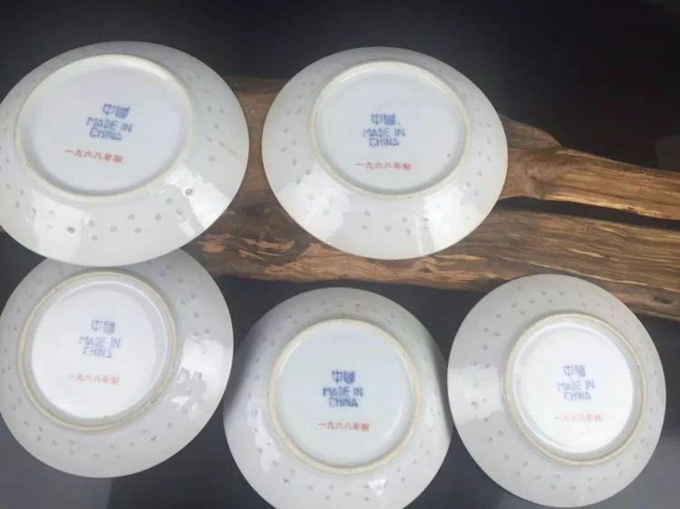 A Group of Chinese Porcelain Plates(Ling Long Ci)