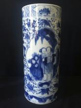 Chinese Blue & White Hat Stand