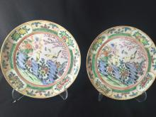 A Pair of Chinese Famille Rose Porcelain Plates