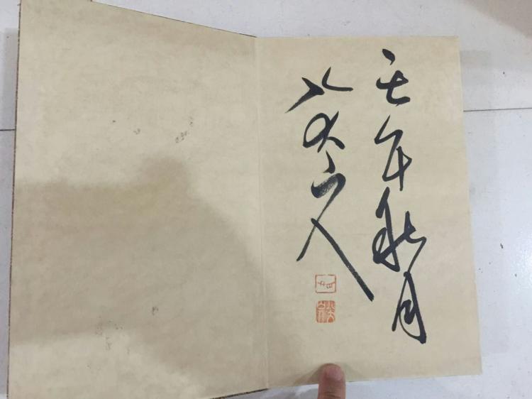 Chinese Ink Painting Ba Da Shan Ren