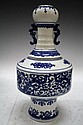 Chinese Blue & White Porcelain Garlic Top Vase