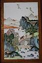 Chinese Porcelain Landscape Panel in Frame