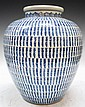 Chinese Blue & White Porcelain Jar w/ Characters