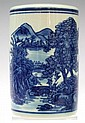 Chinese Blue & White Porcelain Brushwasher