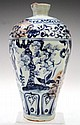 Chinese Blue and White Porcelain Vase with Figures