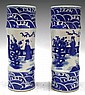 Pair of Chinese Blue and White Vases 19th C