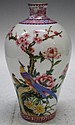 Chinese Porcelain Meiping w/ Bird & Flower