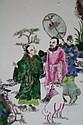 Chinese Famille Verte Porcelain Square Vase w/ Lid