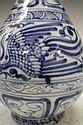 Chinese Blue & White Porcelain Vase w/ Phoenix