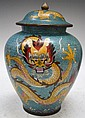 Chinese Cloisonne Ginger Jar w/ Dragon