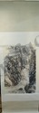 Chinese Scroll Landscape Painting attr Lu Yan Shao, Lu Yan Shao, Click for value