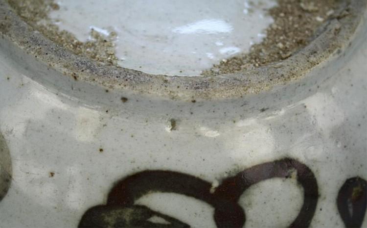 Rare Korean Yi Dynasty Ceramic Dragon Fish Jar