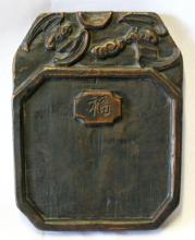 Rare, Beautifully Carved 19th C. Wood Ink Tablet