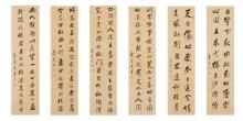 Early 20th C Calligraphy Screen, Lee Byeong Heui