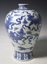 Chinese Blue & White Porcelain Vase poss.19th C.