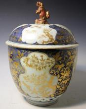 Chinese Porcelain Covered Urn poss. 18th Century