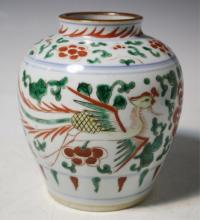 Chinese Wucai Porcelain Vase w/ Phoenix