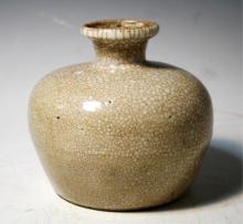 Chinese Crackle Glaze Vase poss. Qing Dynasty