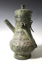 Chinese Archaistic Bronze Vessel