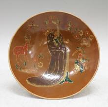 Chinese Dingyao Style Figural Porcelain Bowl
