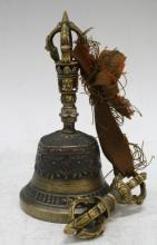 Mongolian Buddhist Bronze Temple Bell, late 18th C