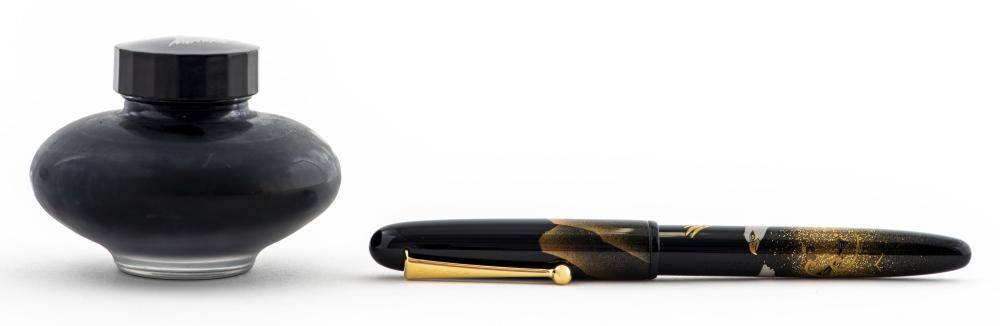Namiki 'Bald Eagle' Limited Edition Fountain Pen