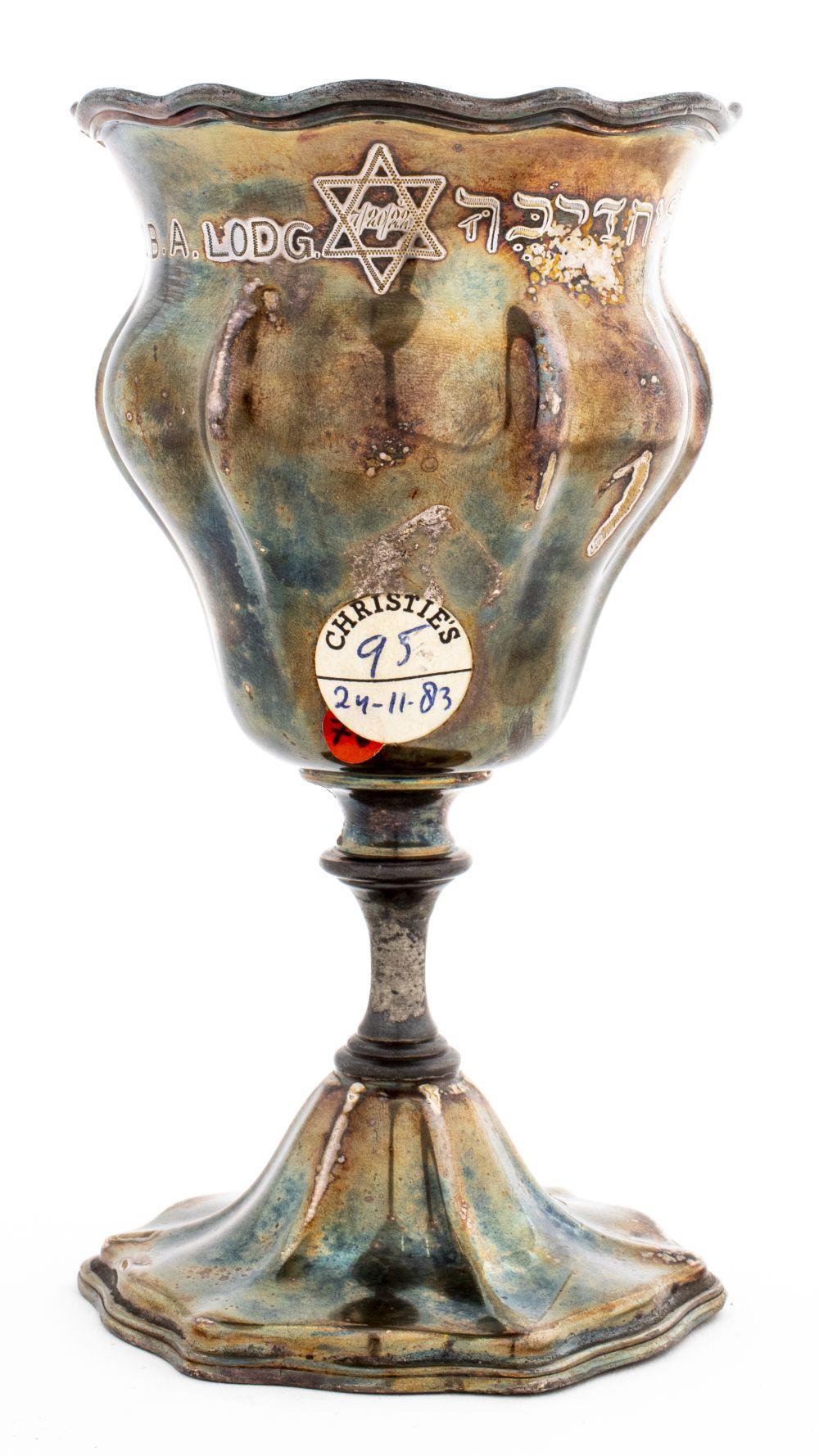 Reed & Barton Judaica Silver-Plate Kiddush Cup