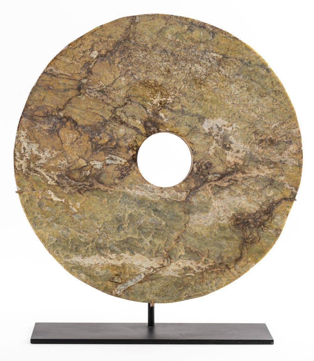Chinese Neolithic Period Liangzhu Jade Bi Disc