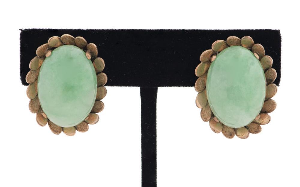 Vintage 14K Yellow Gold Oval Jade Scallop Earrings