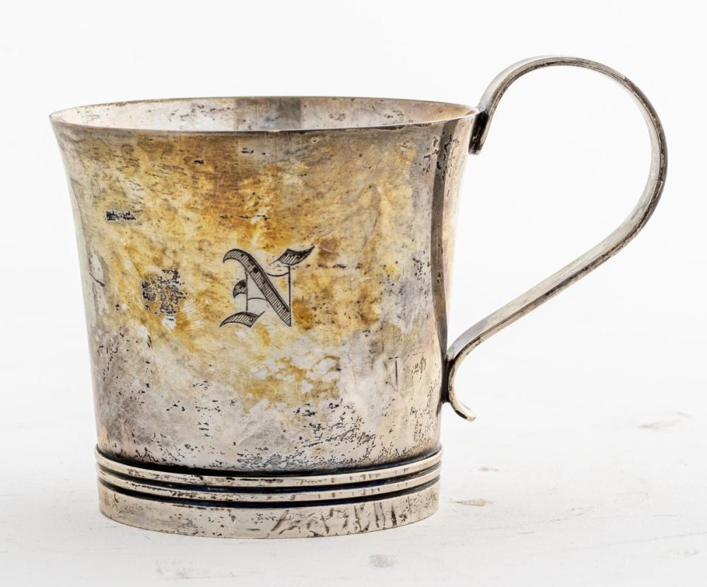 Cartier Paul Revere Reproduction Cup