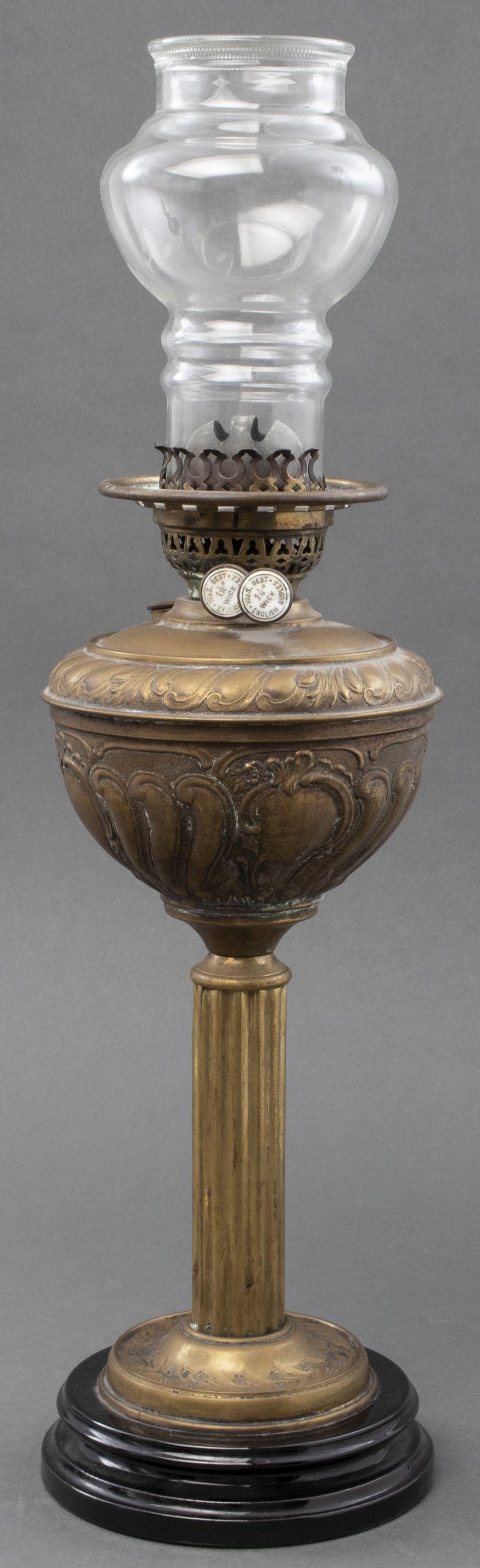 Victorian Gilt Metal And Clear Glass Parlor Lamp