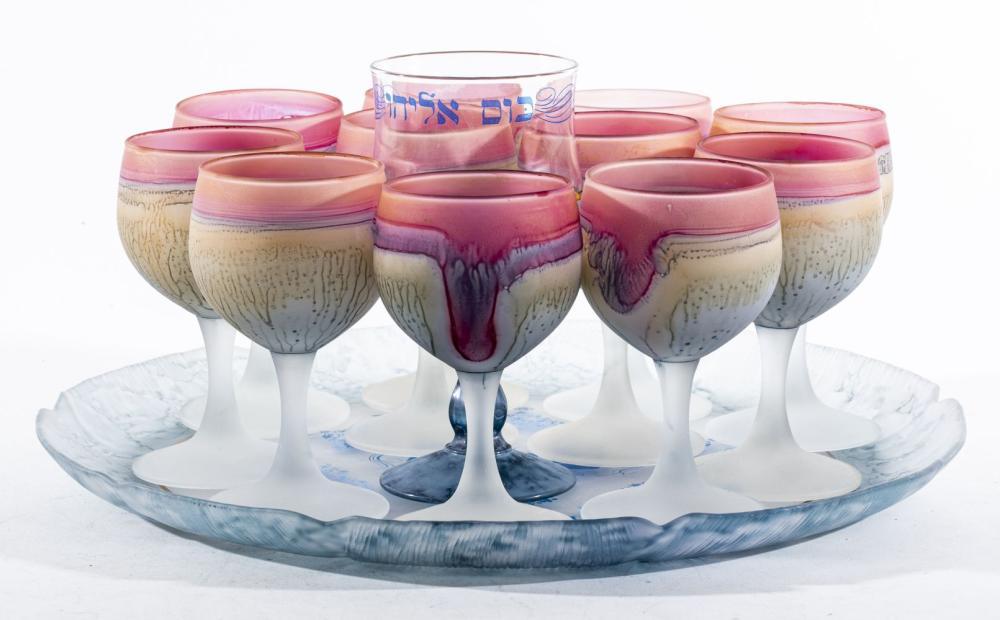 Studio Art Glass Passover Seder Set