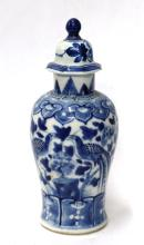 Small Chinese Wanli Blue & White Porcelain Jar