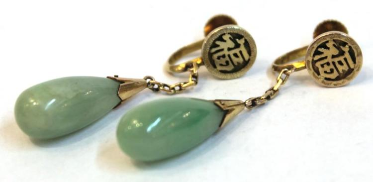 Pair of Vintage 14K Gold & Nephrite Jade Earrings
