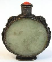 Chinese Jade, Silver, & Coral Snuff Bottle