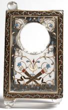 Antique Hand-Enameled Judaica Glass Clock Case