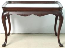 Queen Anne-Style Mahogany Coffee Table