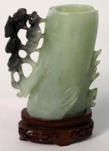 Chinese Carved Soapstone Treetrunk Vase